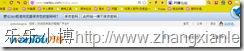网上赚钱还是卖暴力产品最强 - 第1张  | 乐乐小博